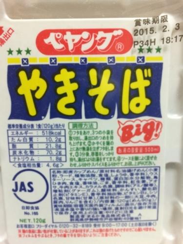 IMG_0149.JPG