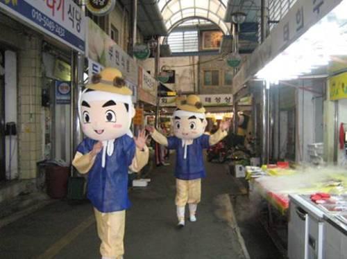im韓国旅行