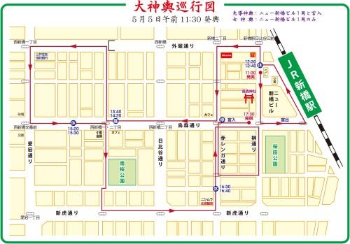 2014神輿渡御図.jpg