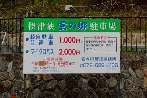 20161129_10.jpg