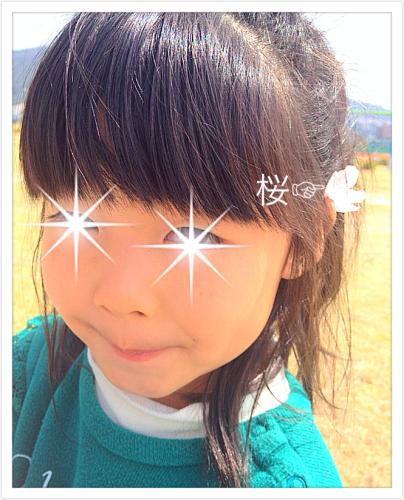 201303311507_3954_iphone.jpg