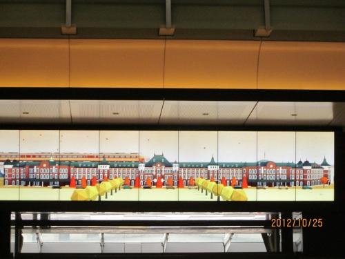 IMG_3467東京駅5.jpg