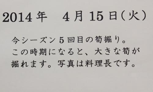 5回目.jpg