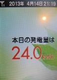 DSC01764.jpg