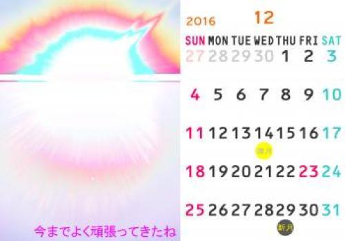 12_convert_20151008213711.jpg