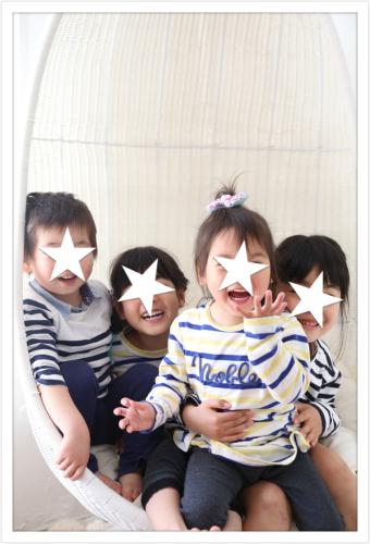 201403251702_2155_iphone.jpg