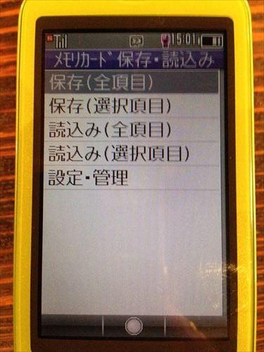 SBAU01_R_R.jpg