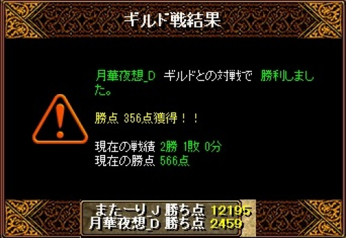 RedStone 13.06.04[00].jpg