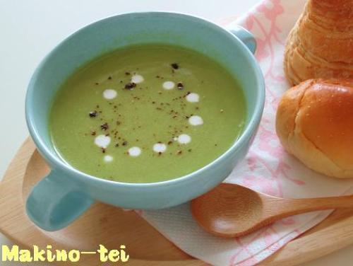 アボカドスープ.jpg