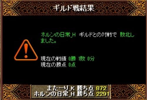 RedStone 13.08.09[01].jpg