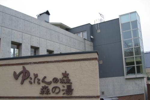 IMG_0364c.JPG
