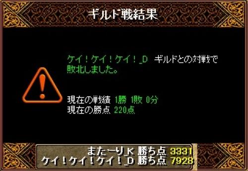RedStone 13.08.06[00].jpg
