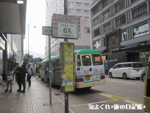 20116香港065.jpg