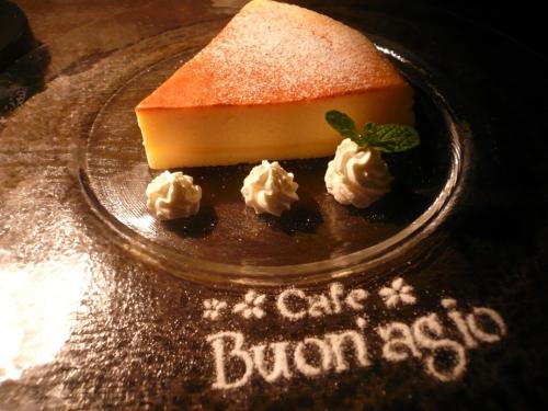 小ケーキ.JPG