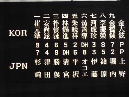 korea 179.JPG