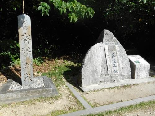 斎場御嶽(沖縄・南城市)