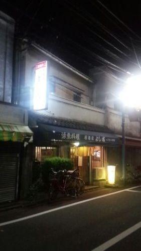 201511_雑色・よし成01.jpg