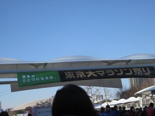 IMG_4362東京大マラソン祭り.jpg