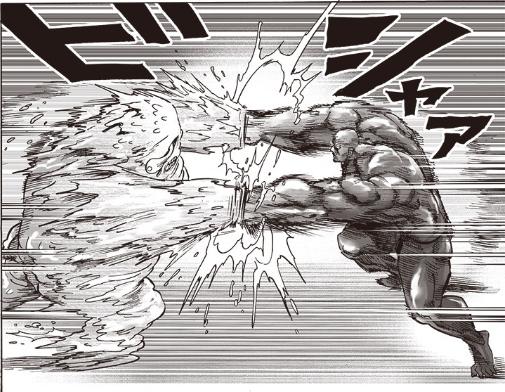 超合金バズーカ vs 前腕溶解パンチ
