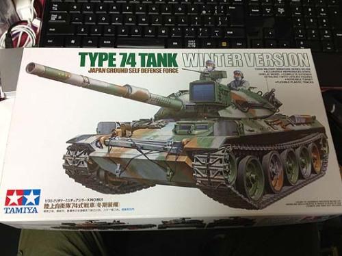 type74_20130713-4.jpg