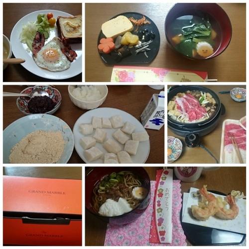 お正月料理.jpg