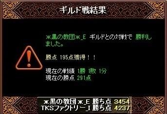 RedStone 15.12.23[00](V.2015_12_25__12_00_23).jpg