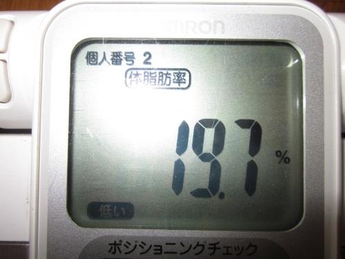 IMG_4312体脂肪率.jpg