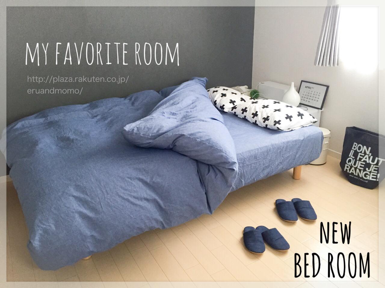 ベッドカバー6