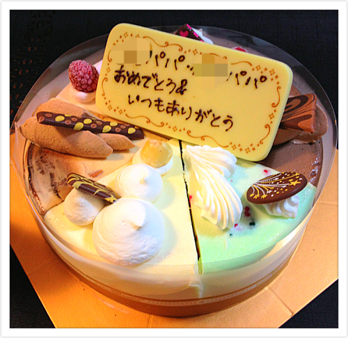 201306091532_3077_iphone.jpg