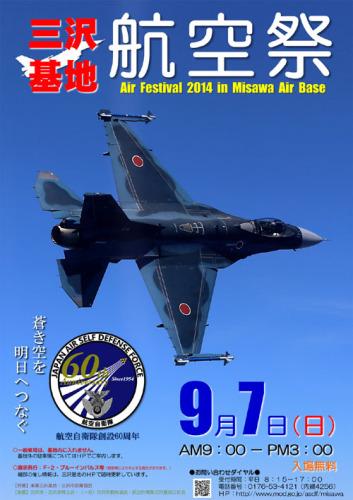 poster2014.jpg