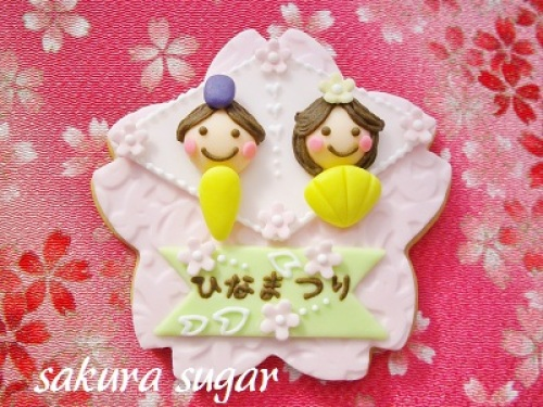 2013.2hinamaturi-cookie2-2.jpg
