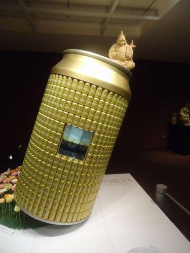 エビスビール02.JPG
