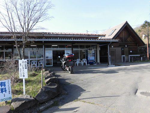 内山牧場キャンプ場受付.JPG