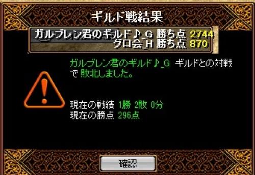 RedStone 13.12.13[01].jpg