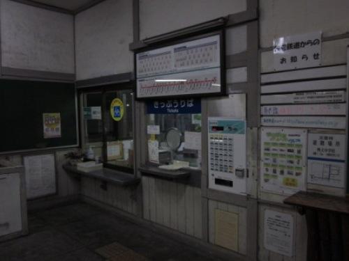 2 切符売り場.JPG