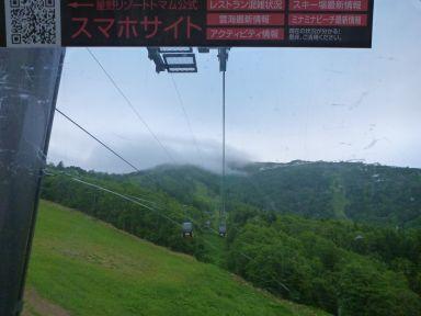 20150624-0629北海道旅行5泊6日70.jpg