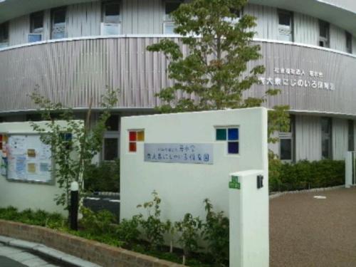 20120918_143200.jpg