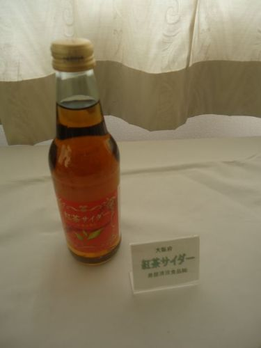 ガラスびん113(紅茶サイダー).JPG