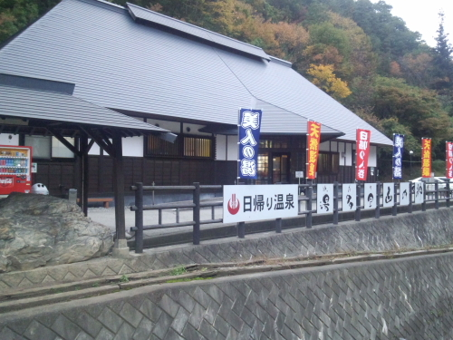 湯多里山の神01.jpg