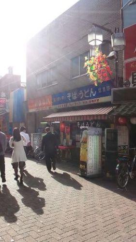 201511_平和島・信濃路01.jpg