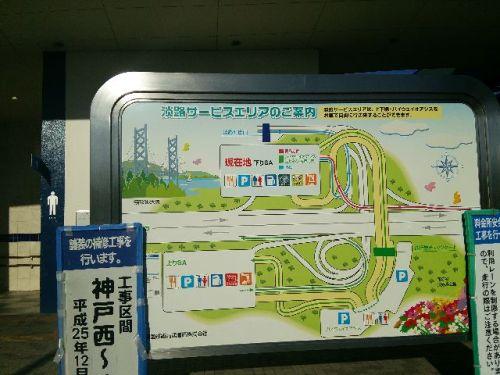 淡路島1-05.JPG