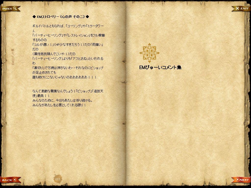 11、12ページ