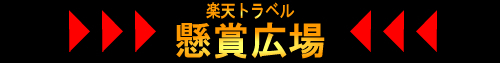 kensho_banner.jpg