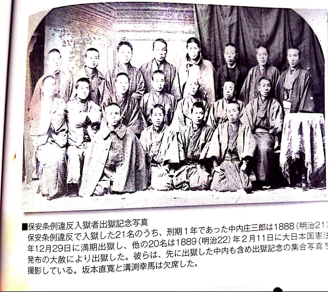 民権派の反撃 高知紀行(11)   再...