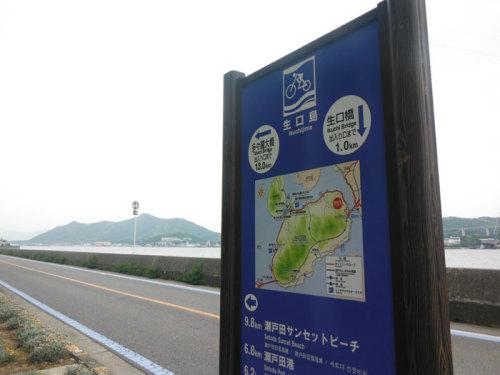 20130707_10.jpg