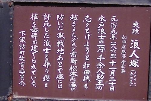 PIC_0738.JPG