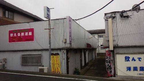 201610_祇園・酒場03.jpg
