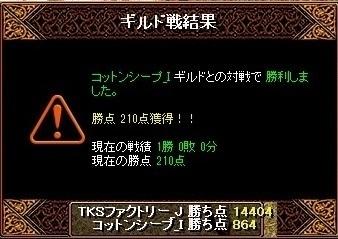 RedStone 15.10.12[01](V.2015_10_14__09_52_50).jpg