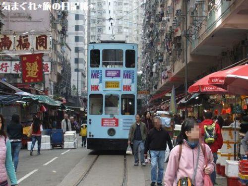 20116香港072.jpg