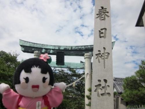 1写真 春日神社1 (340x255).jpg
